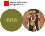 Expo Paris Maison de la culture du Japon ÔTSU-E