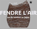 Expo Quai Branly Fendre l'air