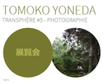 Expo Paris Maison de la culture du Japon Tomoko Yoneda Transphère #5 - Photographie